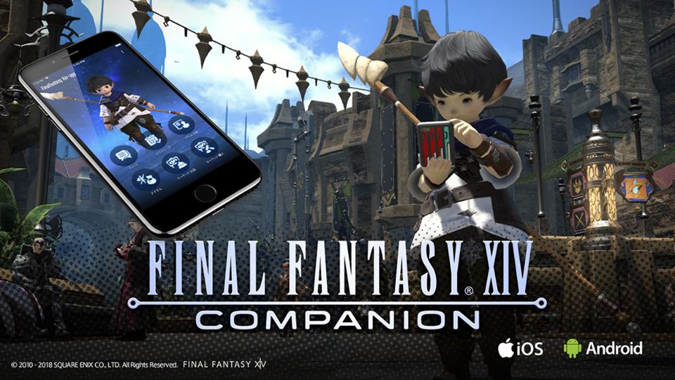 http://www.idgtv.es/archivos/201804/fantasy-xiv-online-companion-app.jpg