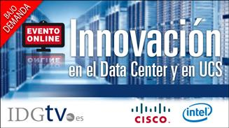 Innovación en el data center_ondemand